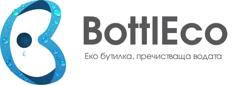 bottlEco.bg® - Еко бутилката